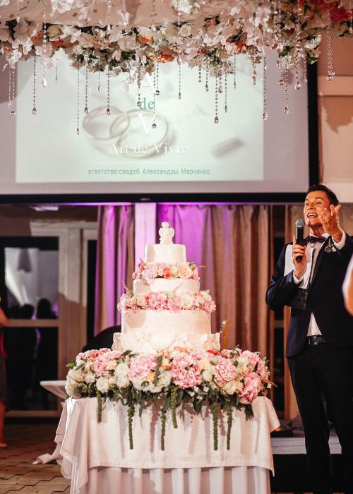 Торт и Макс